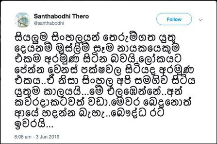 Tweet by Santhabodhi thero