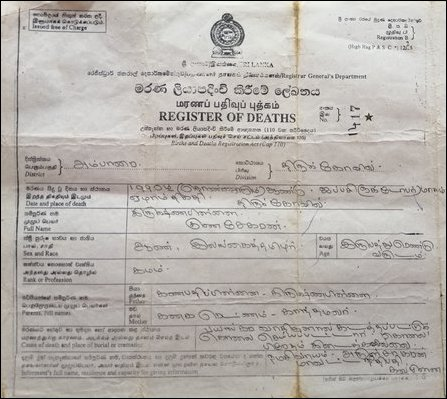 Deceptive death certificates issued by SL authorities in Ampaa'rai