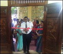 OMP office in Jaffna