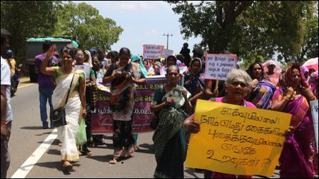 Oamanthai protest on international day for disappeared